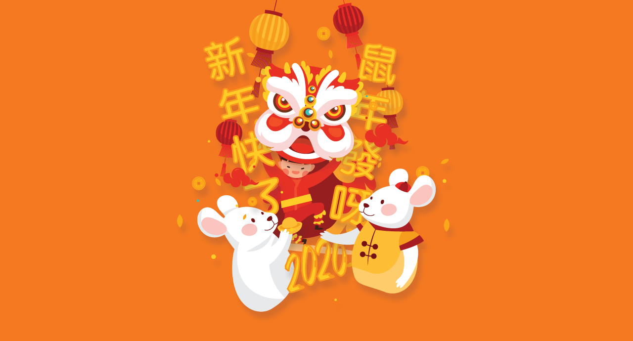 Happy Chinese New Year! Let's welcome the year of the Rat 2020!